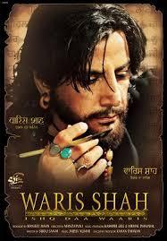 Waris Shah - waris_shah
