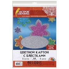 Картон цветной Суперблестки (<b>Остров сокровищ</b>) купить по ...