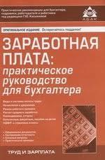 <b>Касьянова Галина Юрьевна</b> - книги и биография писателя, купить ...