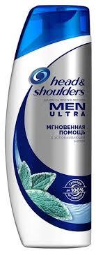 <b>Head & Shoulders шампунь Men Ultra</b> против перхоти Мгновенная ...