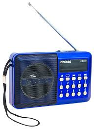 <b>Радиоприемник СИГНАЛ ELECTRONICS</b> РП-222 — купить по ...