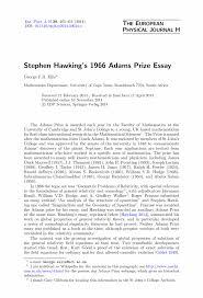stephen hawking essay essay hawking phd thesis