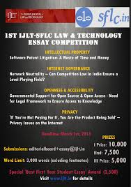 essay competition n journal of law and technology sflc law technology essay competition