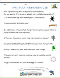 Multiplication Word Problem Area 2nd Grademath problems 2nd grade multiplication problems 2 2b