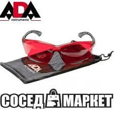 <b>Лазерные очки ADA Visor</b> RED laser <b>glasses</b> (А00126 ...