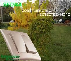 Электротовары и Светотехника в Киеве: интернет-магазин ...