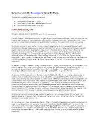 essay example scholarship essays scholarship essay responses essay sample scholarship essay scholarship essays online example of