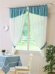 Комплект штор для кухни 150х180 см Garden 9179043 в ...