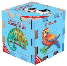 <b>Книжный конструктор</b>. <b>Животные</b> | Купить книгу с доставкой | My ...