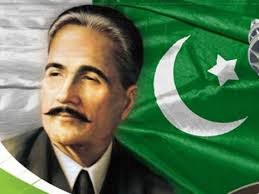 an essay on allama iqbal or our national poet  pak study mafiaallama iqbal was born on  th november at sialkot  in   his parents noor muhammad and imam bibi were pious and religious persons