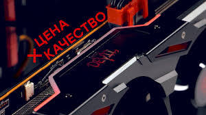 Игры летают! <b>Видеокарта PowerColor</b> Red Devil <b>Radeon RX</b> 5700 ...