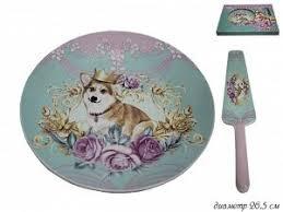 Посуда. - Art East. Большой выбор подарков!. Посуда