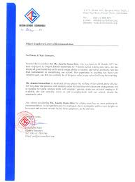 letter of recommendation for preschool teacher recommendation letter of recommendation for preschool teacher