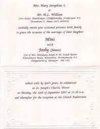 wedding invitations tuesday 06 2005