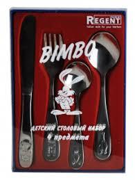<b>Набор</b> детских столовых приборов <b>Regent Inox</b> Bimbo 93-CU-BIM ...