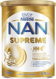 Детское питание молочко <b>NAN Supreme</b> детское – купить в сети ...