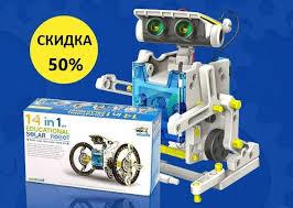 Робот-<b>конструктор на солнечной батарее</b> – купить в Санкт ...