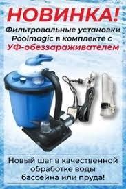 Продукция <b>Italon</b> - купить в Москве дешево в интернет магазине ...
