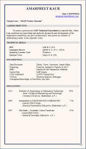 blog co sample abap sample sap mm consultant cover letter