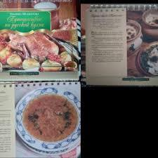 """Книга """"Ежевичная зима"""" – купить в Перми, цена 200 руб., дата ..."""