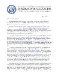 sample cover letter for psychology internship cover letter sample cover letter for psychology internship