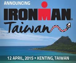 IRONMAN Kenting, Taiwan 12.04.15