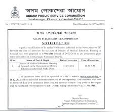 assam public service commission status of application for the post of director of medical education planning research in the directorate of medical education under h f w b deptt