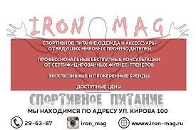 Магазины <b>спортивного инвентаря</b> в Астрахани с адресами ...