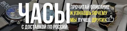<b>Часы l</b> Питер l RUTIME | ВКонтакте