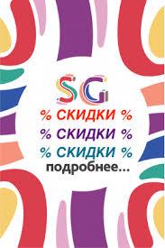 Детские аналоги конструкторов LEGO купить в СПб | Sgtoy