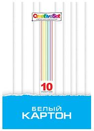 Белый <b>картон Creative Set Hatber</b>, A4, 10 л. — купить по выгодной ...