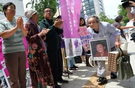 SF Supes Approve '<b>Comfort Women</b>' Memorial To WWII <b>Sex</b> Slaves ...
