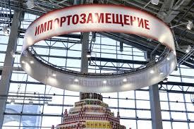 Проблемы российской <b>экономики не</b> в импорте, а в структуре ...