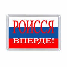 Дизайнеры со всего мира создали креативные плакаты в поддержку Украины - Цензор.НЕТ 6526