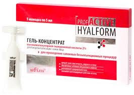 Bielita Prof <b>ACTIVE</b> HYALFORM <b>Гель</b>-концетрат ...