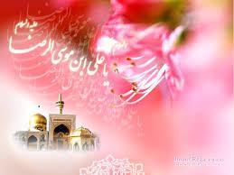 Image result for تولد امام رضا
