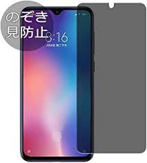 Xiaomi Mi 9 - Accessories & Supplies: Electronics - Amazon.com