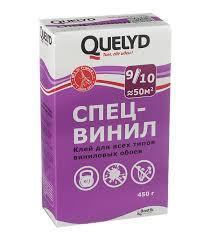 <b>Клей для виниловых обоев</b> Quelyd Спец-винил 450 г — купить в ...