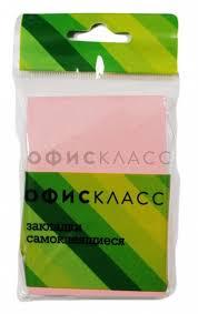 <b>Бумага с липким слоем</b> ОФИСКЛАСС 51х76 мм 100 л, розовая