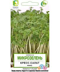 <b>Кресс</b>-<b>салат Микс</b> (Поиск) <b>семена</b> купить по низким ценам с ...