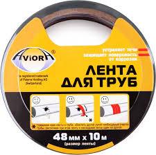 """<b>Лента</b> для <b>труб</b> """"Aviora"""", цвет: серый, 48 мм х 10 м — купить в ..."""
