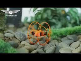 <b>Квадрокоптер Fly</b>-<b>0246</b> на радиоуправлении Код: 87240 - YouTube