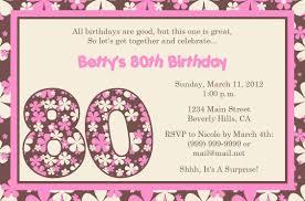 birthday invitations birthday invitation templates invite 18th birthday invitation templates printable