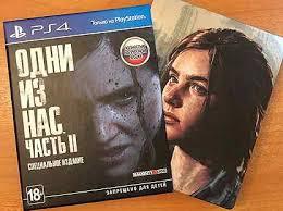 Купить <b>игры для приставок</b> в Ефремове с доставкой   Недорогие ...