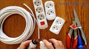 Как сделать переноску электрическую. <b>Удлинитель</b> своими руками.