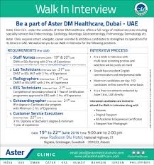 walk in interviews in for aster clinic vacancies in uae walk in interview guwahati aster clinic uae