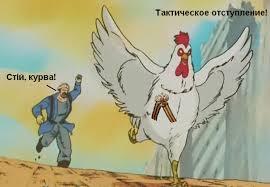 """Завтра в одесском суде допросят важного свидетеля обвинения в """"деле 2 мая"""" - Цензор.НЕТ 6530"""