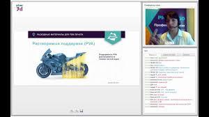 13. Расходные материалы для FDM печати. Запись вебинара от ...