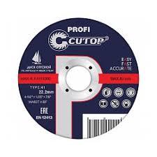 Купить <b>Круг отрезной CUTOP</b> PROFI 125х2,5х22,2мм по мет в ...