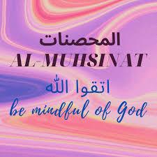 Al-Muhsinat